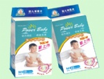 anion baby diaper